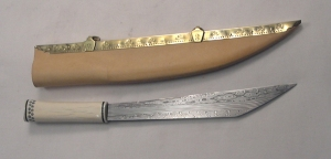 Short seax (knife)